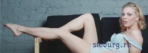 Шлюхи Урая (видео)