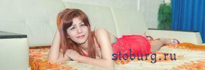 Девушка проститутка Сусана real