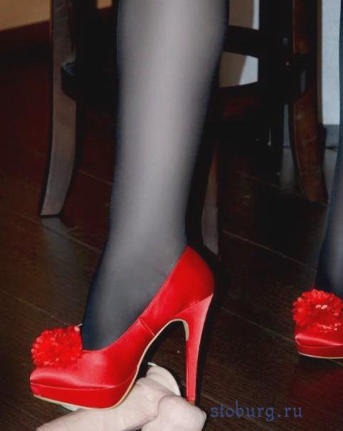 Девушка проститутка памела