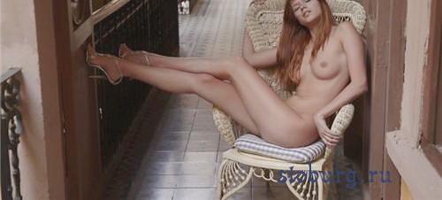Девушка проститутка Леонида 17