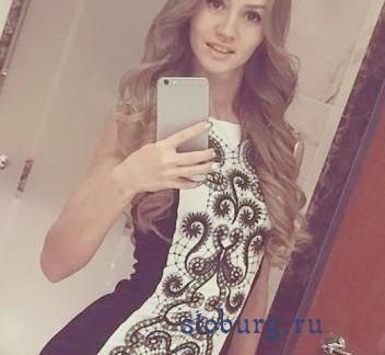Индивидуалки-негритянки в Николаевке.