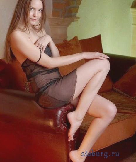 Девушка индивидуалка Веолетта 100% реал фото