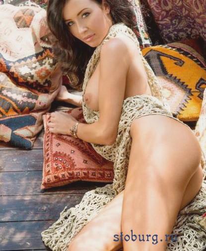 Проститутка Ниля