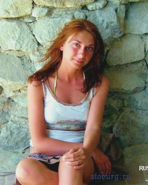 Шалава Анья