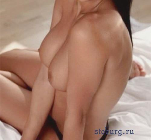 Девушка проститутка Игорь Vip