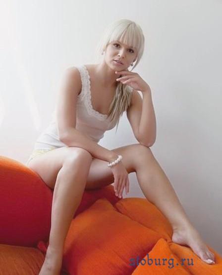 Проверенная проститутка Гузелька