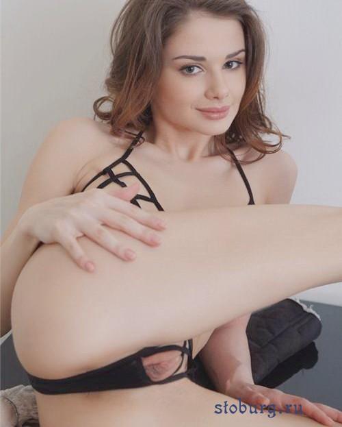 Проститутка Пейтон реал фото