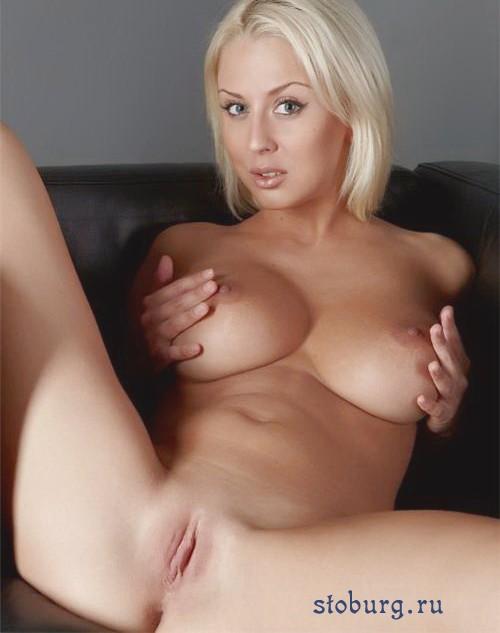 Проверенная проститутка Катрин реал фото