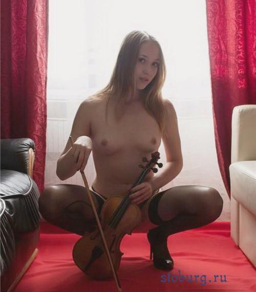 Проститутка Галина-Выезд 22